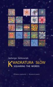 jadwiga-jaskowiak-okladka-kwadratura-slow